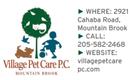 Village Pet Care.PNG