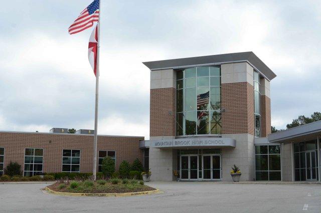 City School High School 2.jpg